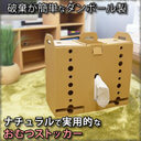 おむつストッカー おしゃれ ダンボール 蓋付き 安心の『日本製』,赤ちゃん用品,収納,