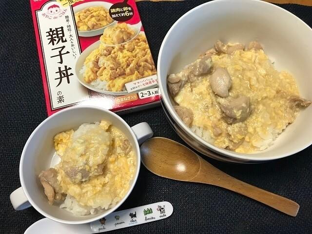 和光堂親子丼の素を使って作った料理,コズレ,プレゼント,当選