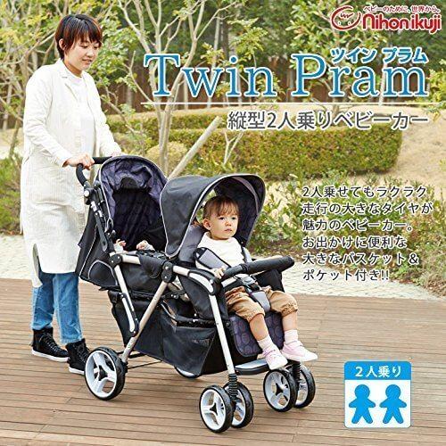 日本育児 機能満載!縦型二人乗りベビーカー Twin Pram ツイン プラム,赤ちゃん,おでかけ,