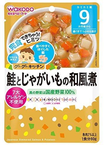 和光堂 グーグーキッチン 鮭とじゃがいもの和風煮×6袋,和光堂,ベビーフード,