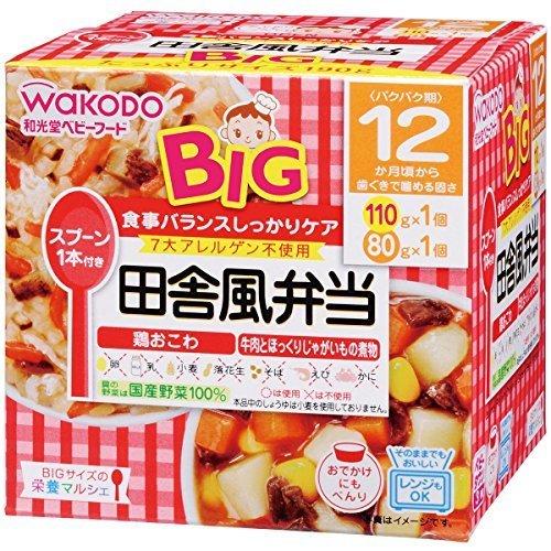 BIGサイズの栄養マルシェ 田舎風弁当×3個,和光堂,ベビーフード,