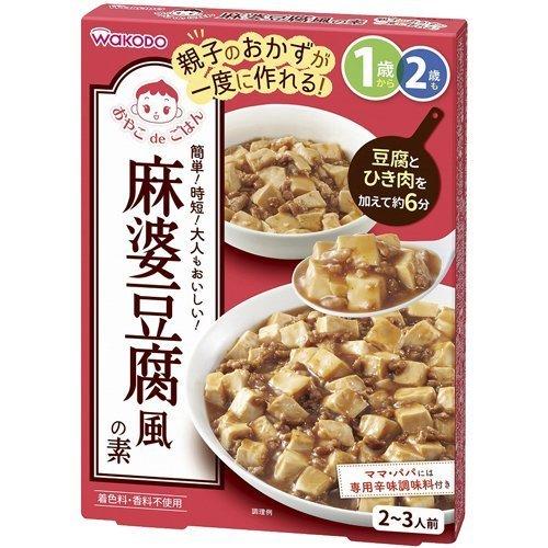 和光堂 おやこdeごはん 1歳から 2歳も 麻婆豆腐風の素,和光堂,ベビーフード,