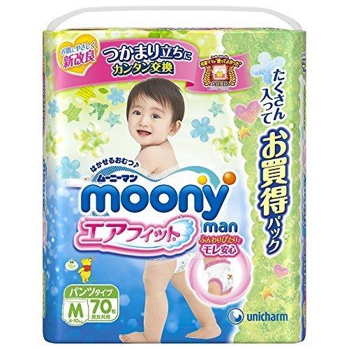 ムーニーマン エアフィット 男女共用 Mサイズ 70枚 (パンツタイプ),赤ちゃん,おむつ,比較