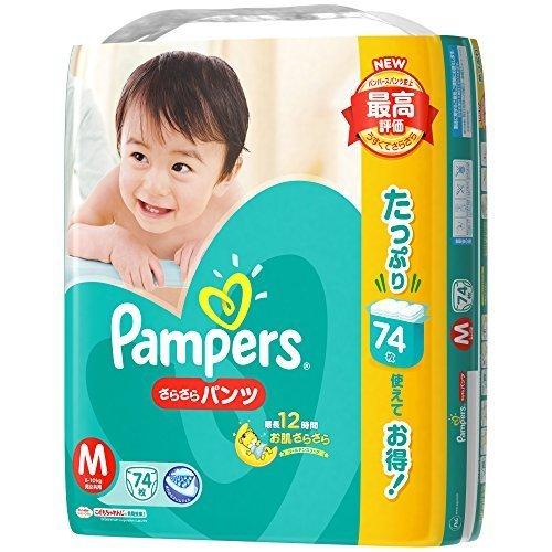 パンパース Mサイズ (6~10kg) さらさらパンツ 74枚,赤ちゃん,おむつ,比較