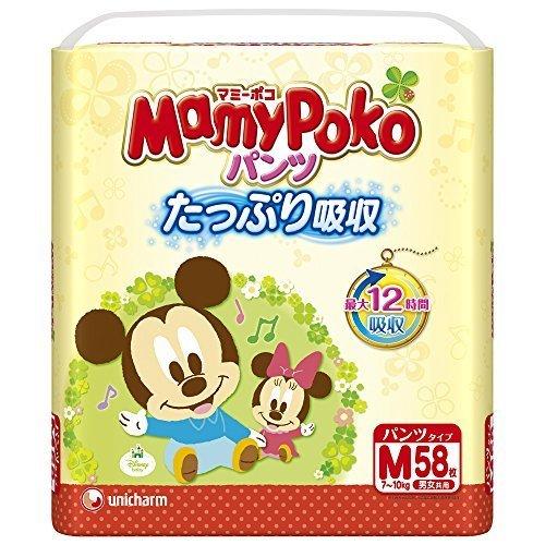 マミーポコ パンツ Mサイズ 58枚,赤ちゃん,おむつ,比較