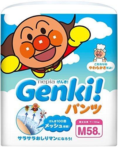 ネピア GENKI! パンツ Mサイズ 58枚,赤ちゃん,おむつ,比較