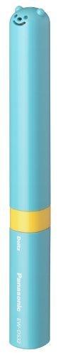 パナソニック 音波振動ハブラシ ポケットドルツ キッズ(しあげ磨き用) 青 EW-DS32-A,歯ブラシ,子供,