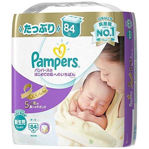 447610bda2e3fc パンパース オムツ テープ はじめての肌へのいちばん 新生児(5kgまで) 84枚