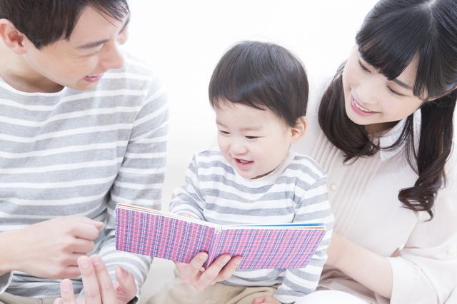 絵本を読む親子,きむらゆういち,絵本,