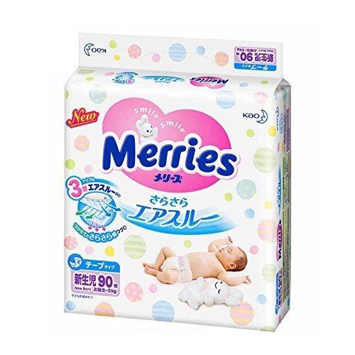 メリーズテープ 新生児用(お誕生~5kg)さらさらエアスルー 90枚,紙おむつ,比較,