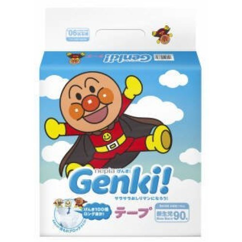 ネピア GENKI! テープ 新生児用 90枚,紙おむつ,比較,