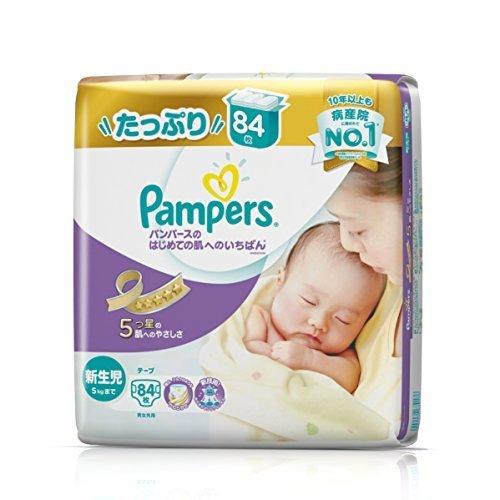 パンパース おむつ 新生児サイズ (~5kg) テープ はじめての肌へのいちばん 84枚,紙おむつ,比較,