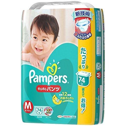 パンパース おむつ Mサイズ (6~10kg) さらさらパンツ 74枚,紙おむつ,比較,