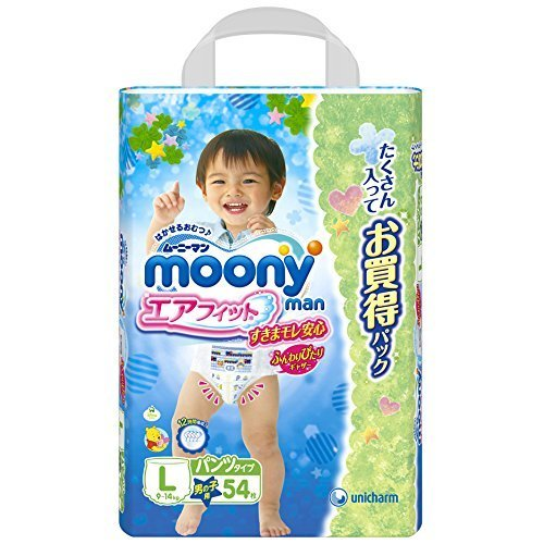 ムーニーマン エアフィット 男の子用 Lサイズ 54枚 (パンツタイプ),紙おむつ,比較,