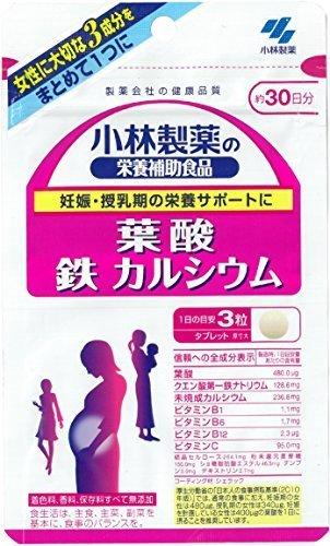 小林製薬の栄養補助食品 葉酸 鉄 カルシウム 約30日分 90粒,小林製薬の栄養補助食品 葉酸 鉄 カルシウム,