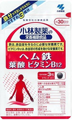 小林製薬の栄養補助食品 ヘム鉄 葉酸 ビタミンB12 約30日分 90粒,小林製薬の栄養補助食品 ヘム鉄 葉酸 ビタミンB12,