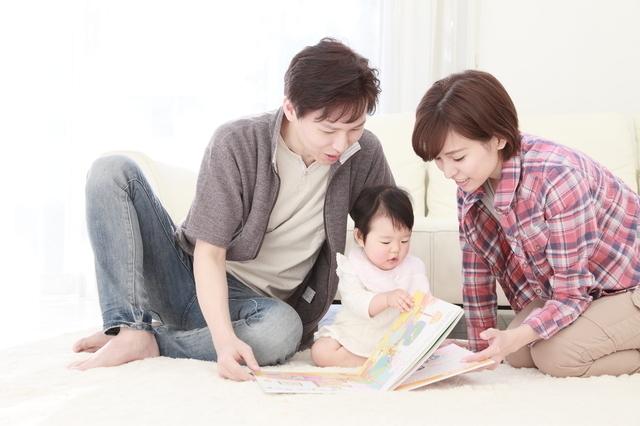 赤ちゃんに読み聞かせをする夫婦,乳児,絵本,おすすめ
