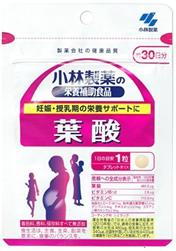 小林製薬の栄養補助食品 葉酸 約30日分 30粒,小林製薬の栄養補助食品 葉酸,