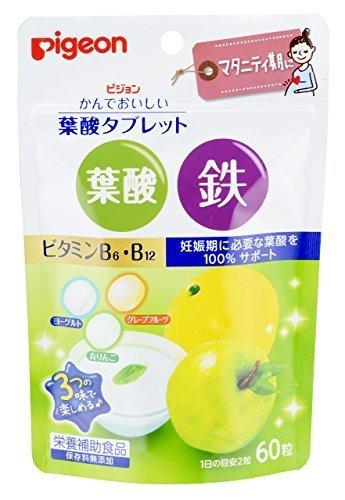 ピジョン サプリメント かんでおいしい 葉酸タブレット (青りんご・グレープフルーツ・ヨーグルト) 60粒入,かんでおいしい葉酸タブレット,