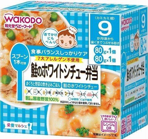 栄養マルシェ 鮭のホワイトシチュー弁当×3個,和光堂 【栄養マルシェ 】鮭のホワイトシチュー弁当 80g×2,