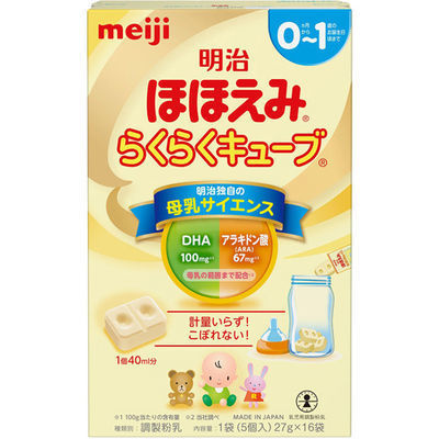 明治ほほえみ らくらくキューブ(大箱),粉ミルク,