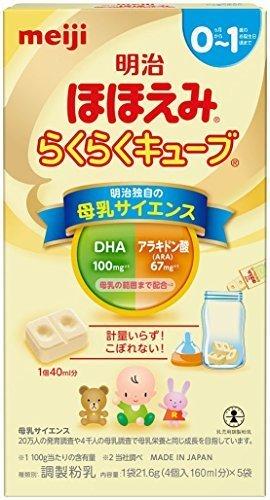 明治ほほえみ らくらくキューブ 21.6g×5袋入り,粉ミルク,