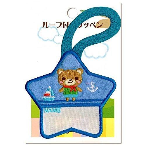 ミノダ funnyZOO タオル用ひも付きワッペン くま K01I5904,アイロンワッペンの付け方,