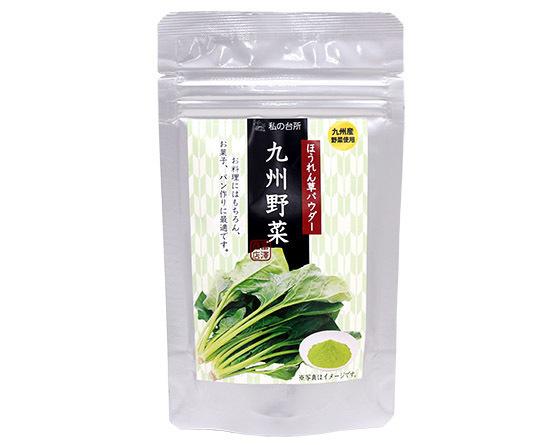九州産ほうれん草パウダー 40g|富澤商店,クリスマス,レシピ,