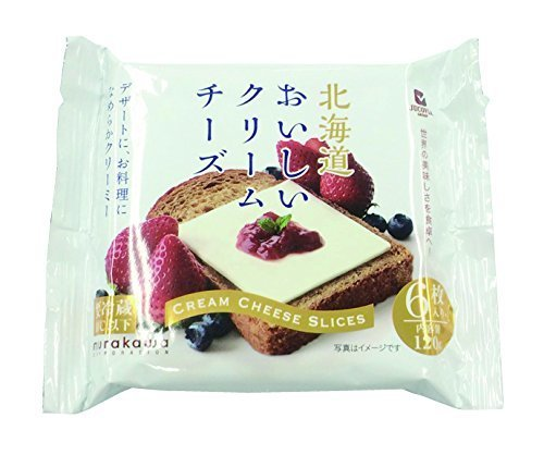 北海道 おいしいクリームチーズ スライス プロセス チーズ,クリスマス,レシピ,