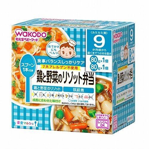 栄養マルシェ 鶏と野菜のリゾット弁当×3個,ベビーフード,9ヶ月,