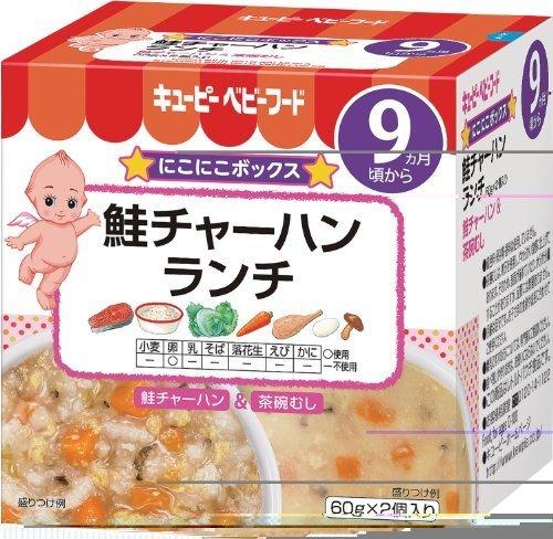 キユーピーベビーフード 鮭チャーハンランチ (60g×2個入り)×4個,ベビーフード,9ヶ月,