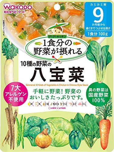 和光堂 1食分の野菜が摂れる 10種の野菜の八宝菜×6袋,ベビーフード,9ヶ月,