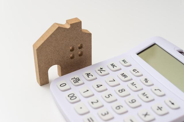 住宅の資産性,戸建て,マンション,マイホーム