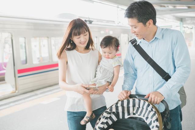 駅 家族,子育て,街選び,