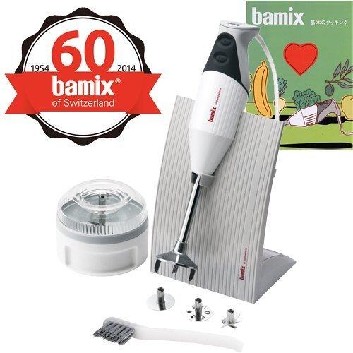 bamix(バーミックス)M300 60周年 ベーシックセット ホワイト M300BSWH,ミキサー,離乳食,