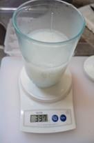 調理過程の写真,ミキサー,離乳食,