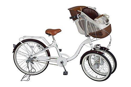 バンビーナ フロントチャイルドシート付三輪自転車 MG-CH243F ホワイト 20/24インチ,おしゃれ,おすすめ,子供乗せ自転車