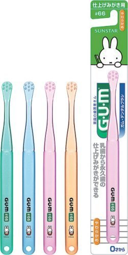 GUM(ガム) デンタルブラシ 0才から 仕上げみがき用 #66 やわらかめ,仕上げ磨き,歯ブラシ,