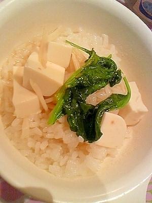 離乳食♪ほうれん草と豆腐とえのきのミルク粥★,離乳食,えのき,