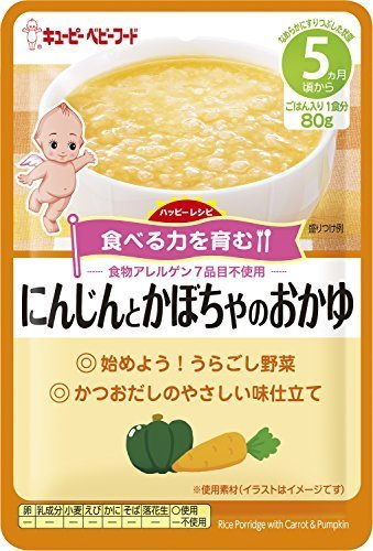 キユーピーベビーフード ハッピーレシピ にんじんとかぼちゃのおかゆ 5ヶ月頃から×12個,離乳食,ベビーフード,