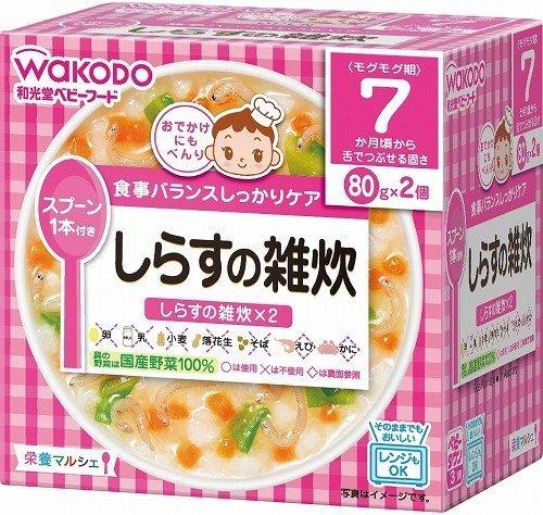 栄養マルシェ しらすの雑炊×3個,離乳食,ベビーフード,