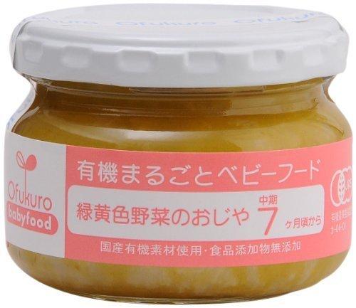 味千汐路 緑黄野菜のおじや 100g×6個,離乳食,ベビーフード,
