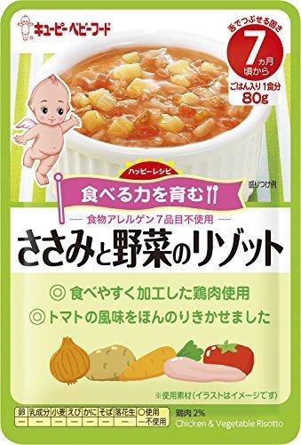 キユーピーベビーフード ハッピーレシピ ささみと野菜のリゾット 7ヶ月頃から×12個,離乳食,ベビーフード,