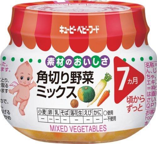 キューピー ベビーフード 角切り野菜ミックス 70g×12個,離乳食,ベビーフード,
