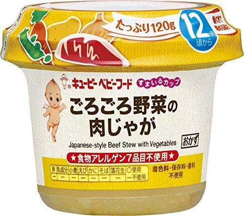 キユーピー すまいるカップ ごろごろ野菜の肉じゃが 120g (12ヵ月頃から)×4個,離乳食,ベビーフード,