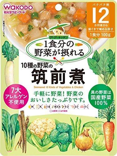 和光堂 1食分の野菜が摂れる 10種の野菜の筑前煮×6袋,離乳食,ベビーフード,
