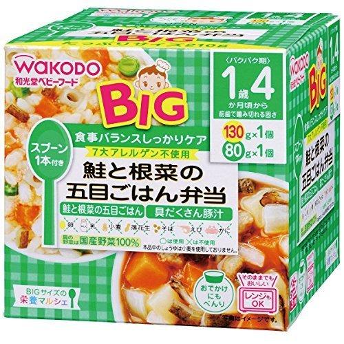 BIGサイズの栄養マルシェ 鮭と根菜の五目ごはん弁当×3個,離乳食,ベビーフード,
