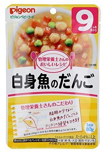 ピジョン 管理栄養士さんのおいしいレシピ 白身魚のだんご 80g×12個,ベビーフード,9ヶ月,