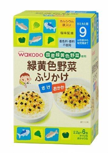 和光堂 緑黄食野菜ふりかけ さけ/おかか (2.2g×6)×4箱,ベビーフード,9ヶ月,