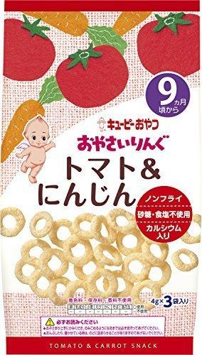 キユーピー おやさいりんぐ トマト&にんじん 4g×3袋,ベビーフード,9ヶ月,